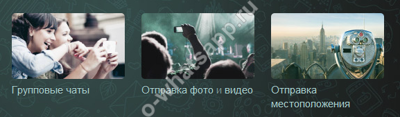 o-whatsapp2