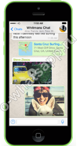 o-whatsapp_iphone
