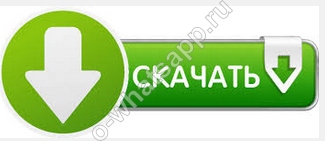 Download WhatsApp for Nokia Asha