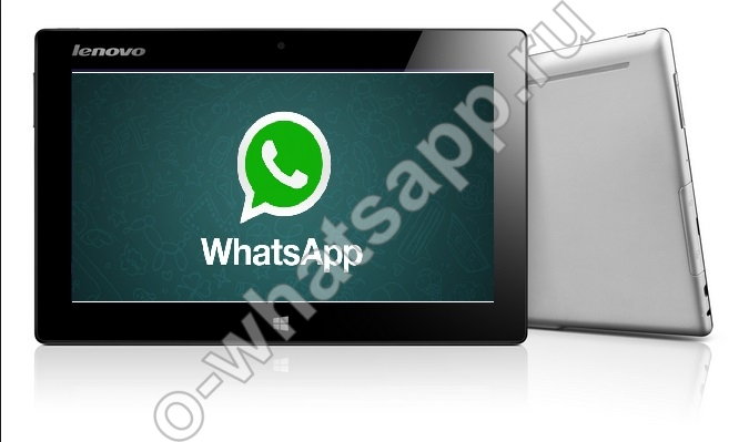 whatsapp скачать на андроид планшет