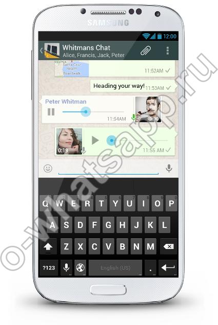 скачать Whatsapp на телефон самсунг - фото 10