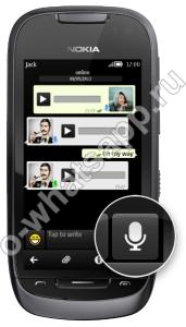 Инструкция, как скачать whatsapp для nokia бесплатно