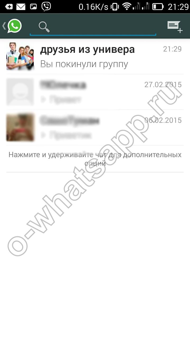 Как сделать ссылку В Контакте - online-vkontakte