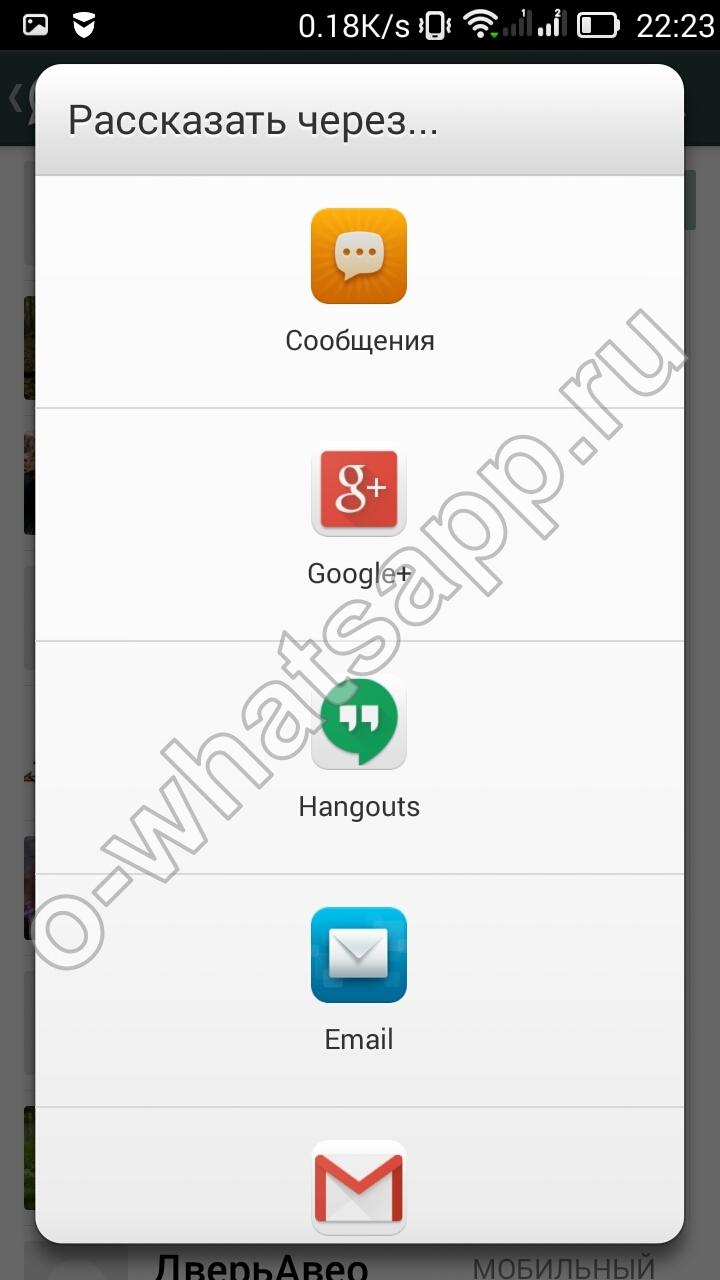 Андроид как добавить в контакты