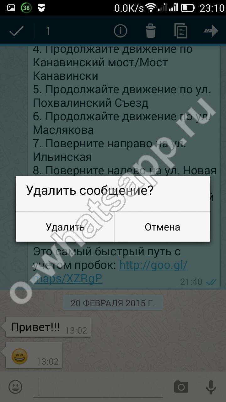 Как Вытащить Переписку Из Whatsapp