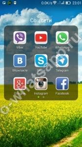 Как удалить WhatsApp?