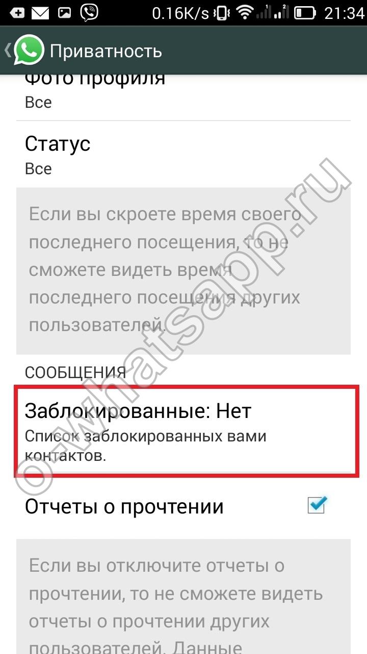 телефонный справочник и смс для андроид