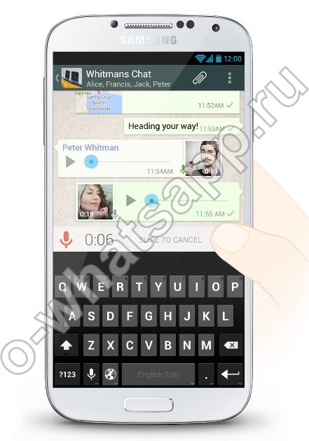 Ватсапп приложения на телефон
