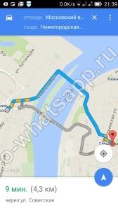В Google Maps 9.3 можно отправить свой маршрут любому. Сайт o-whatsapp.ru