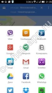 В Google Maps 9.3 можно отправить свой маршрут любому. Сайт w-hatsapp.ru