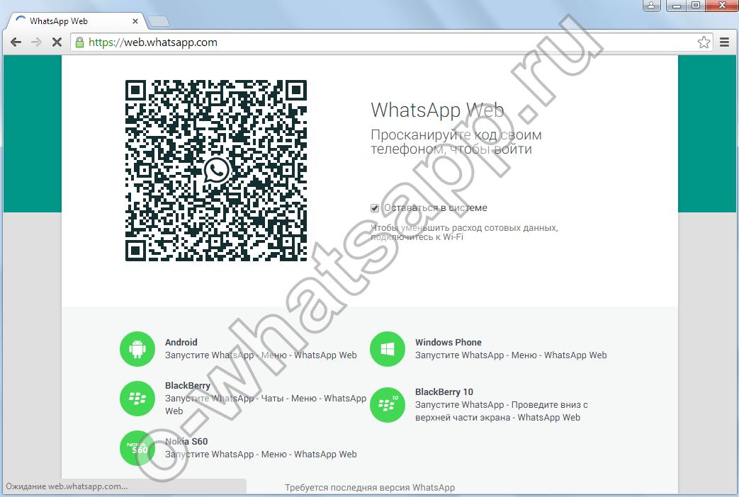 Ватсап веб на компьютере онлайн - 608b