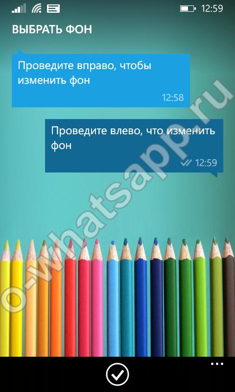 Телефон ватсап андроид на программу