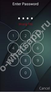 Можно ли защитить паролем аккаунт в WhatsApp?