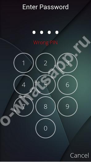 как поставить пароль на ватсап на андроид - фото 9