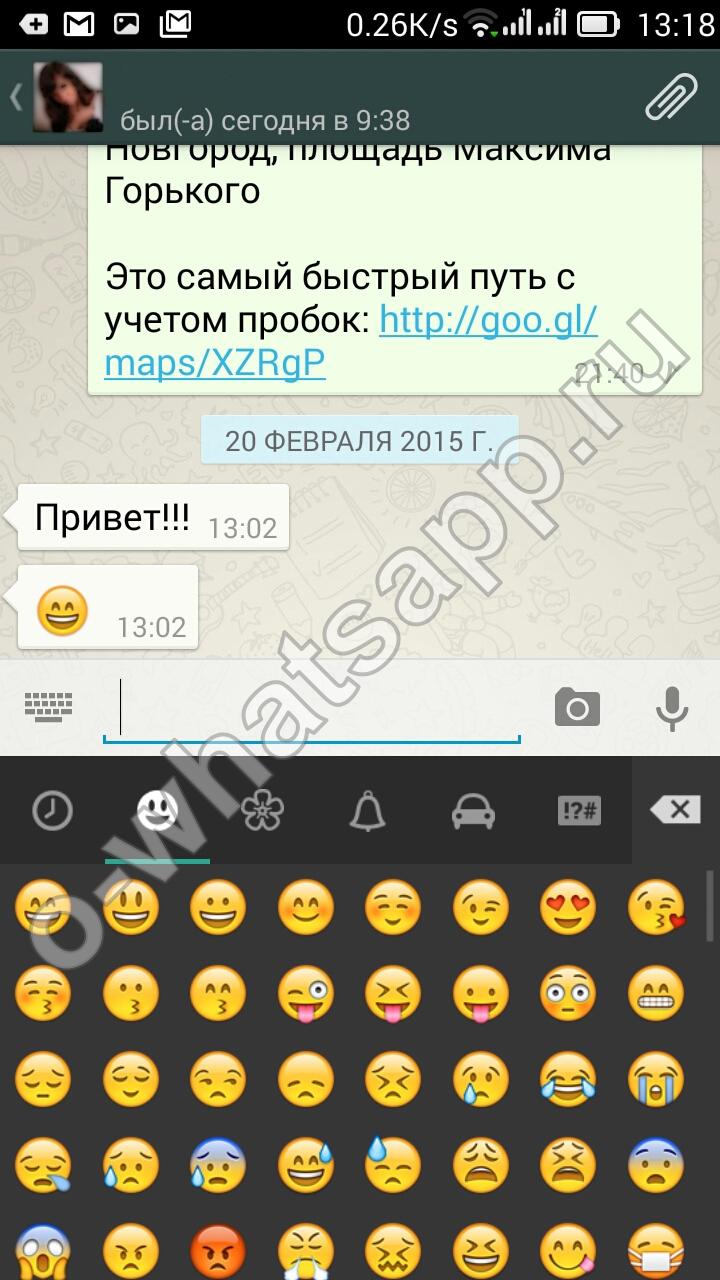 Whatsapp обои для рабочего стола - 27