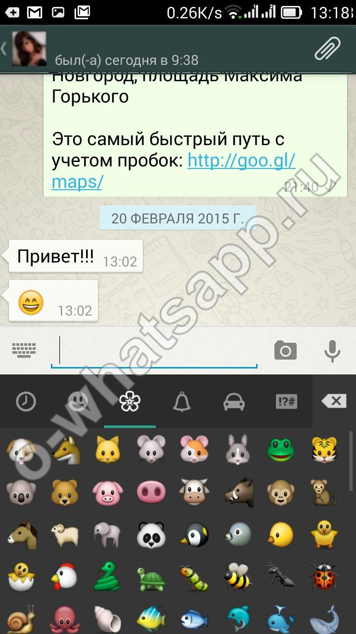 Анекдоты whatsapp