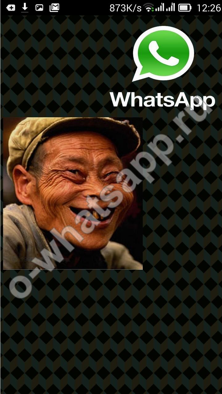 аватар на телефон скачать бесплатно:
