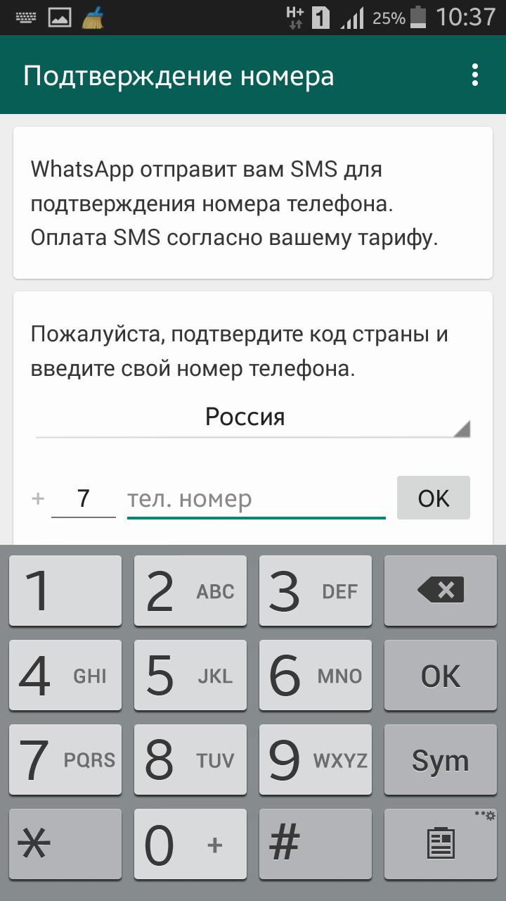 установить программу для телефона леново