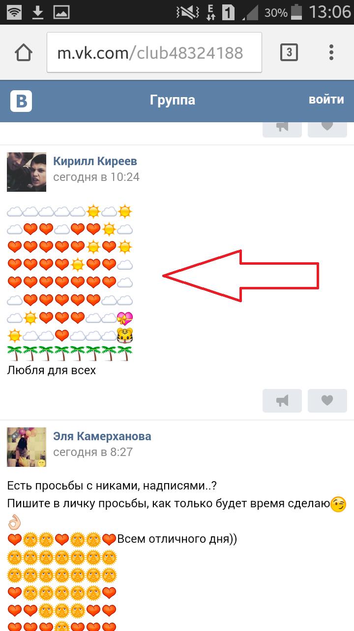 Смайлики для на whatsapp айфон
