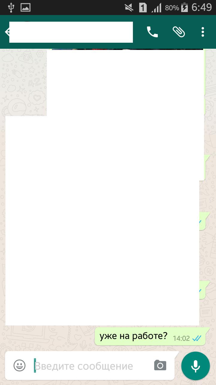 Как удалить в ватсапе отправленное у получателя