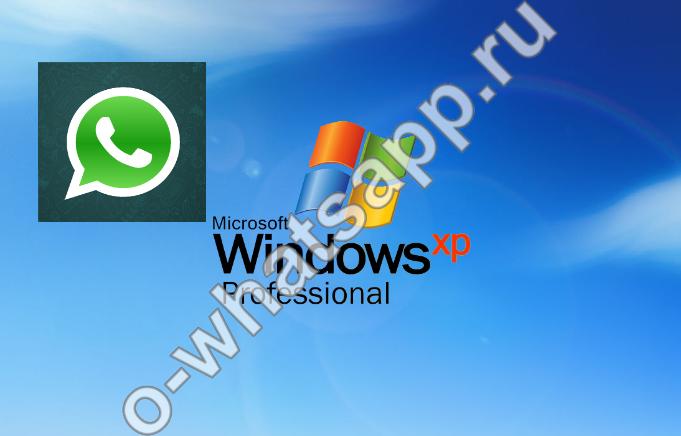 Whatsapp sniffer para blackberry - Iphone 7 orten mit imei
