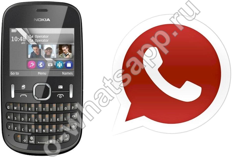 картинки на телефон asha 200