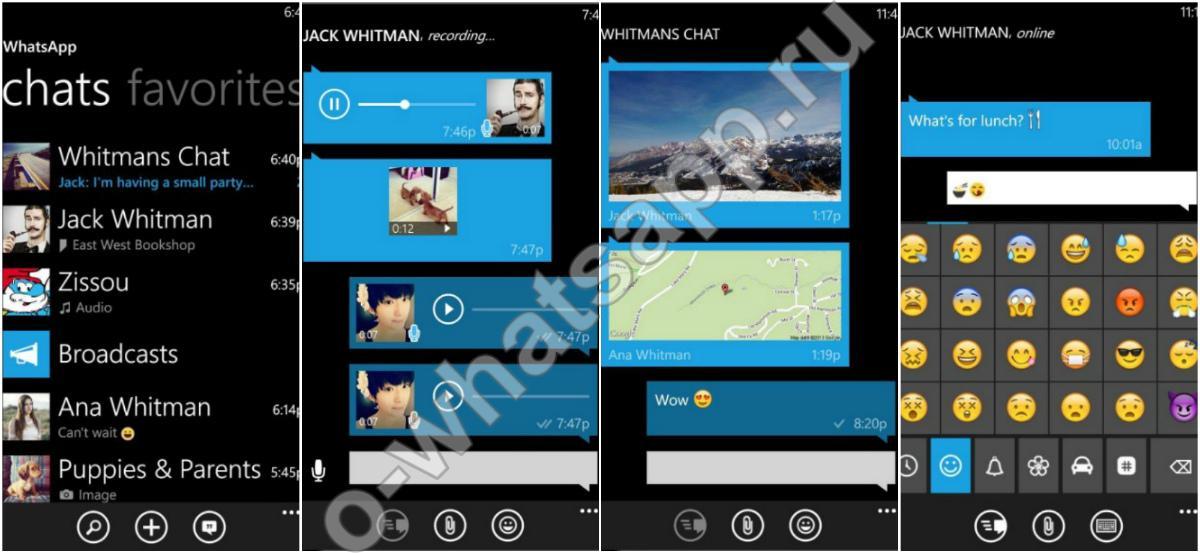 Скачать программы nokia lumia 800 программа карта памяти скачать