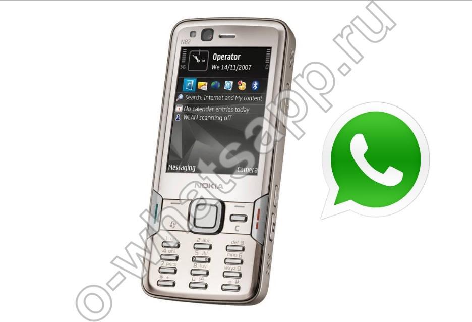 N95 TÉLÉCHARGER WHATSAPP