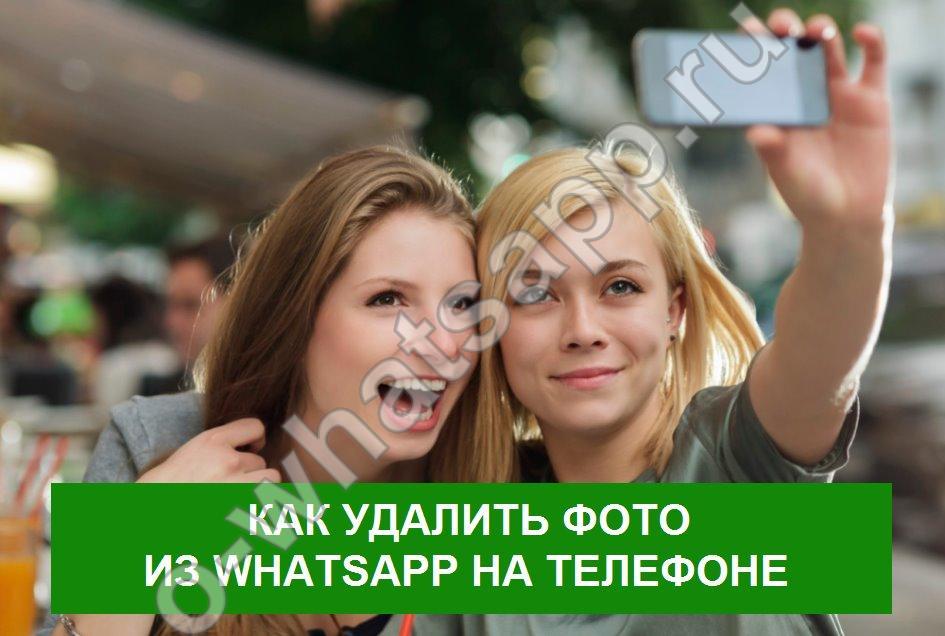 Как сохранять картинки из яндекса на телефоне