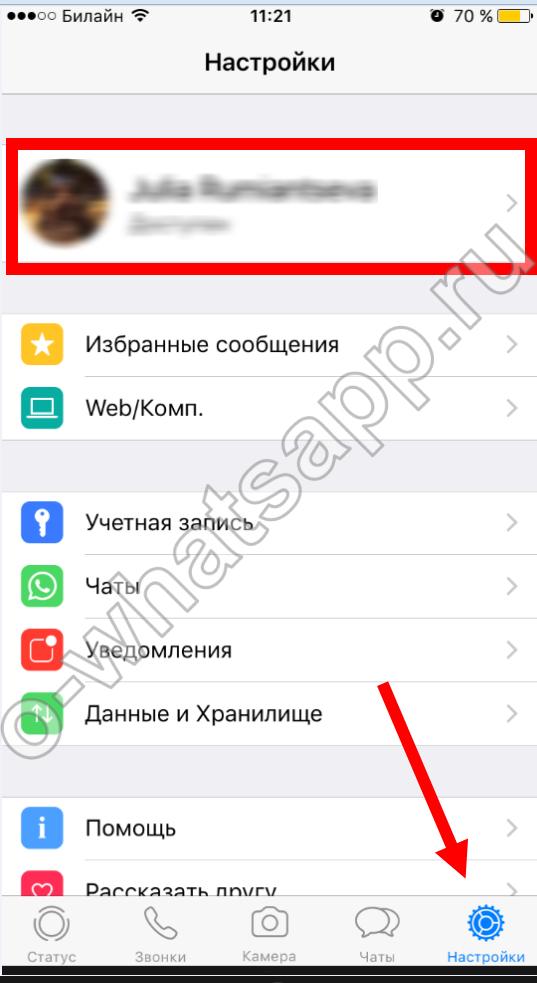 Как сделать пустую страницу на iphone