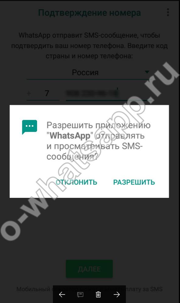 скачать бесплатно приложение ватсап на телефон самсунг - фото 8