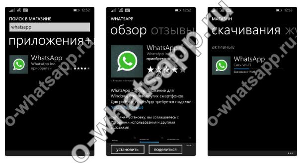 whatsapp windows mobile 6 free download