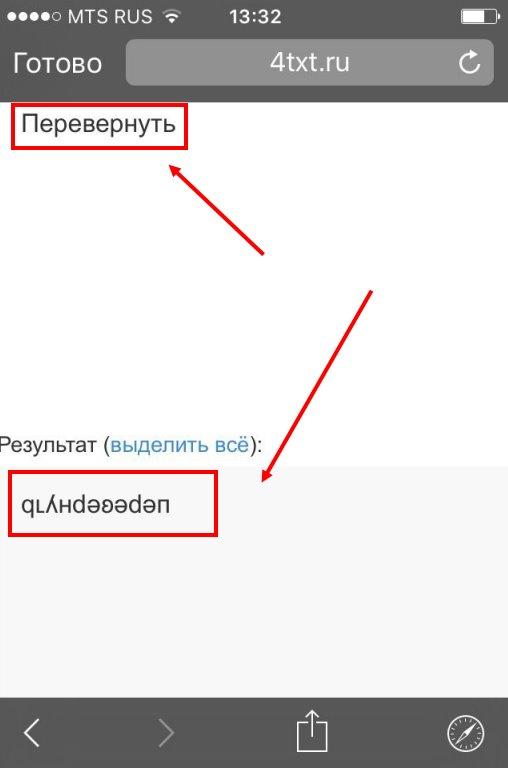 Html как сделать текст справа