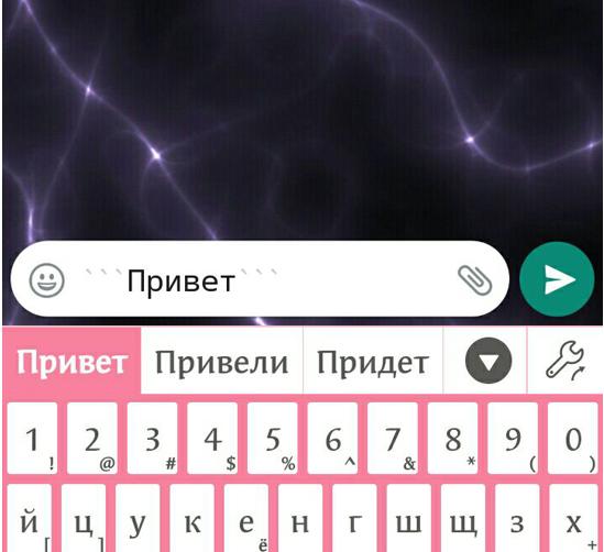 картинки для твоего телефона