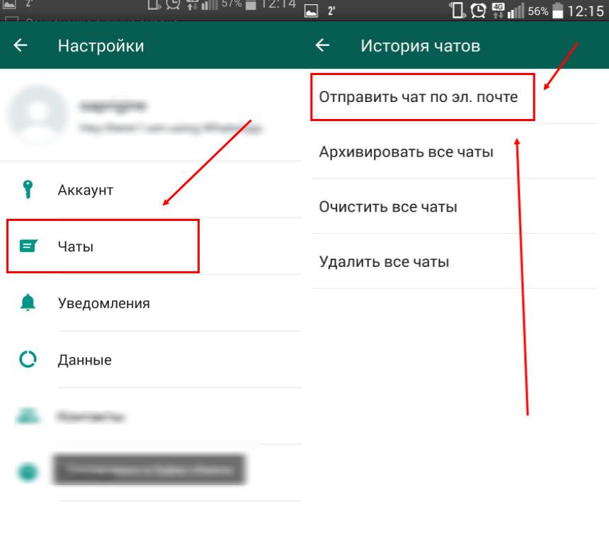 СП 17133302011 Кровли  filesstroyinfru