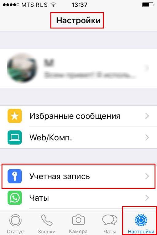 Как сделать непрочитанным сообщение в контакте на компьютер