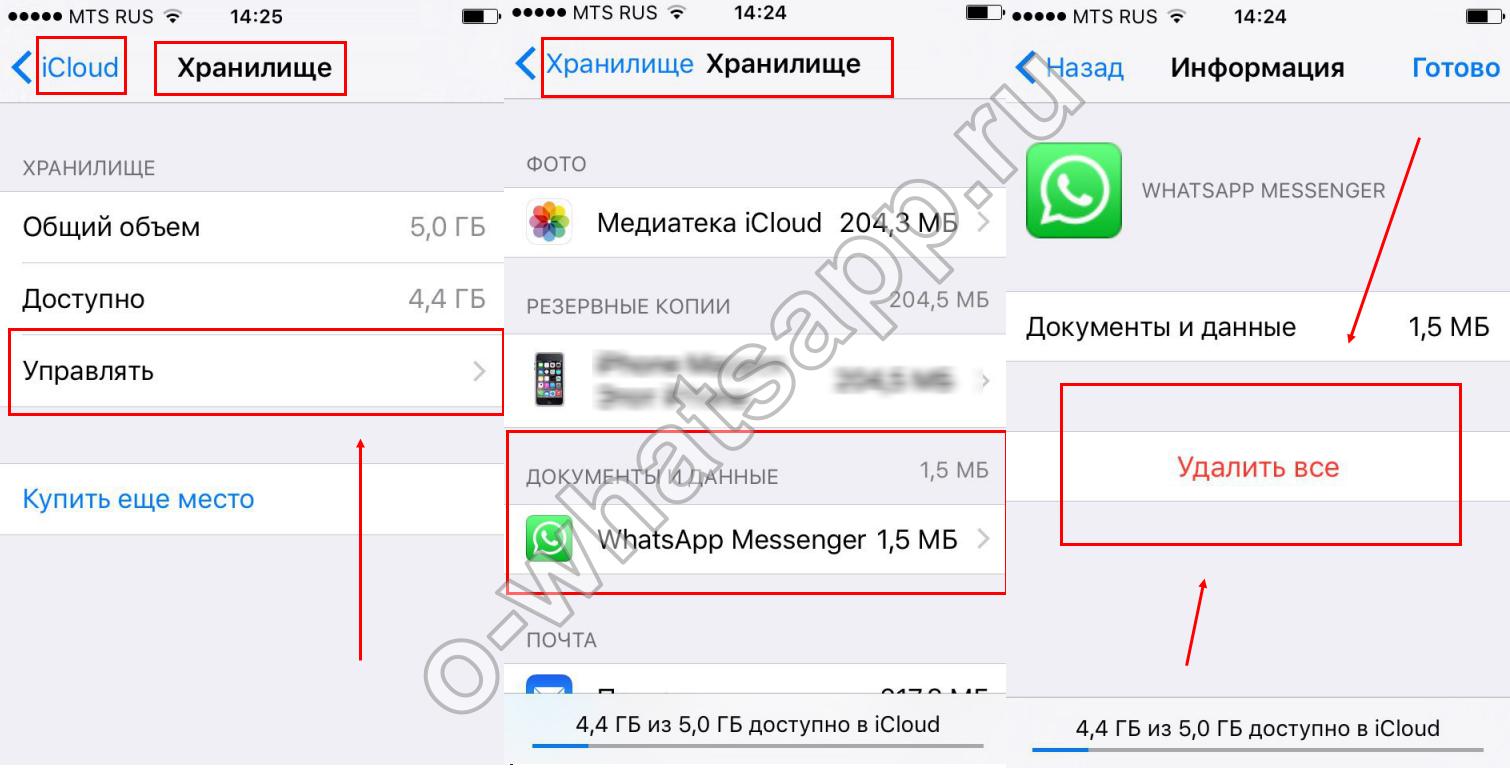 Как сделать чтобы фото из whatsapp не сохранялось