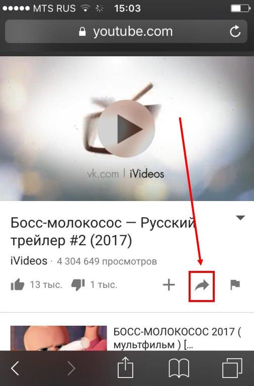 Скачать видео смешное на компьютер