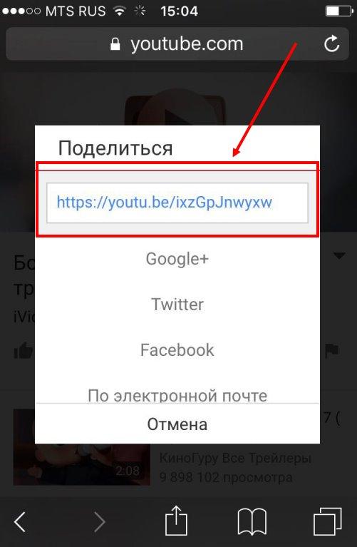 Скачать Whatsapp Ватсап бесплатно на Русском