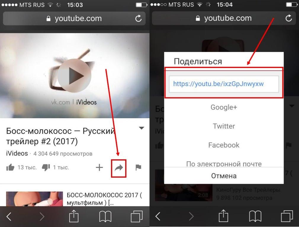 Где взять ссылку на видео на сайте укоротитель ссылок сайт