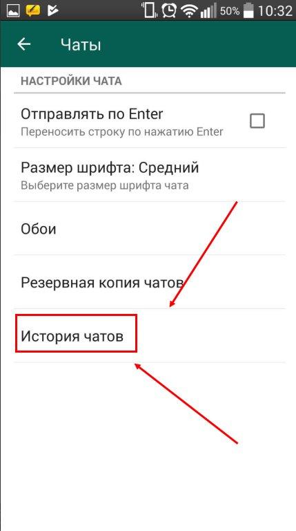 Как сделать пересылку сообщений в whatsapp