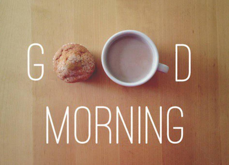 доброе утро просто знакомый