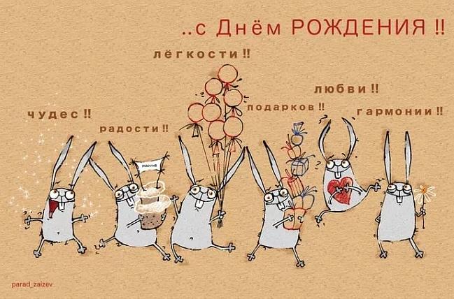Красивые открытки девушке
