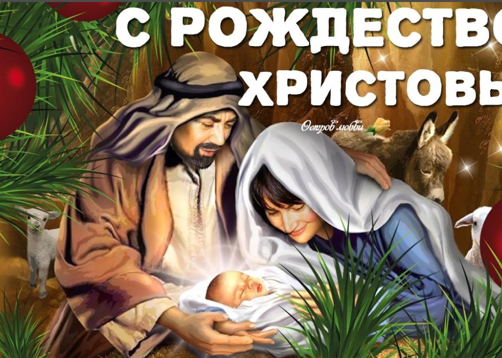 Картинки на ватсап с наступающим рождеством