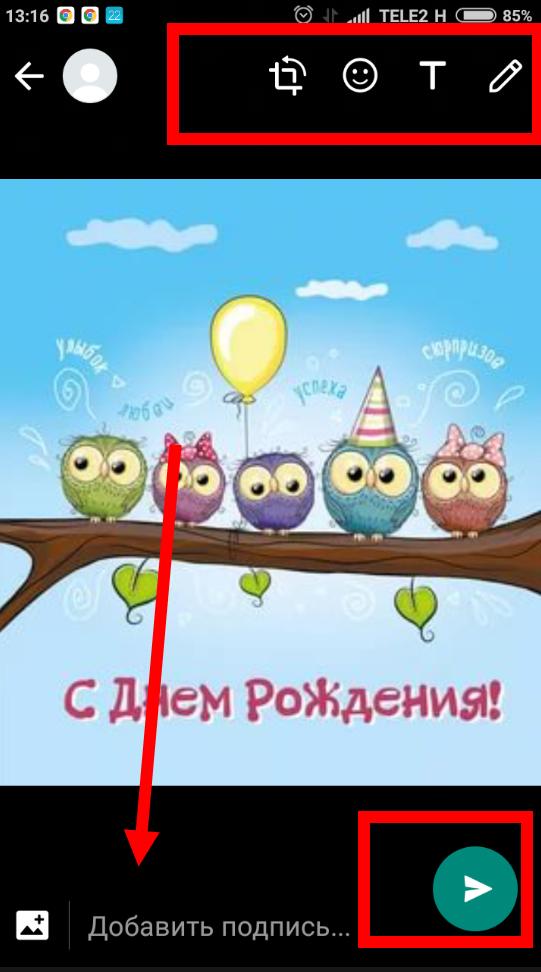 Вязание. игрушки Записи в рубрике вязание. игрушки 71