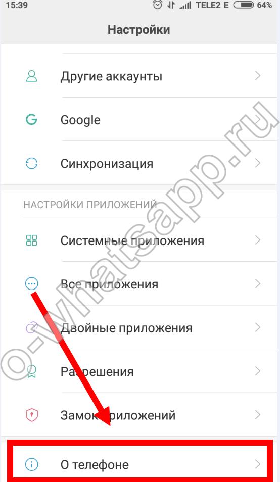 Картинки для профиля whatsapp со смыслом