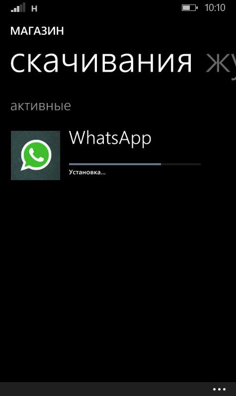 VKMUSIC ДЛЯ WINDOWS PHONE СКАЧАТЬ БЕСПЛАТНО